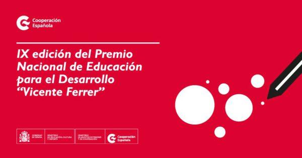 El CEIP de Ujué, vinculado a Escuelas Solidarias, premio Vicente Ferrer