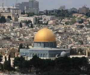 Ante el anuncio del traslado de la embajada de EEUU a Jerusalén