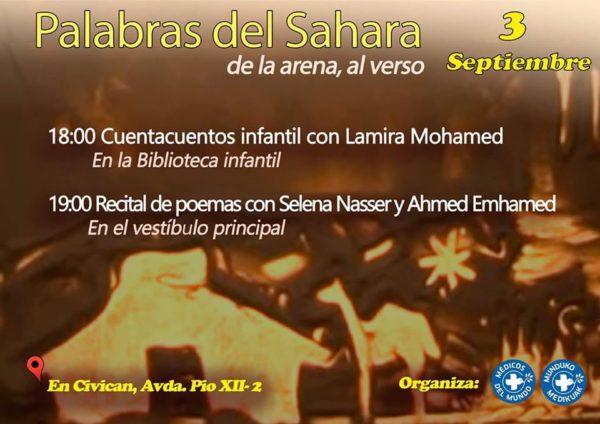Palabras del Sáhara, de la arena al verso