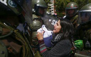 Comunicado: Chile: ¡no estamos en guerra!