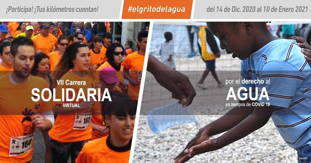 """7ª Carrera solidaria de Alboan """"#elgritodelagua"""""""
