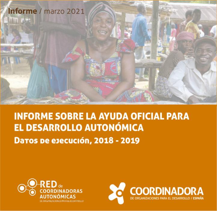 Cooperación para el Desarrollo Autonómica: el riesgo de recortarla cuando más se necesita