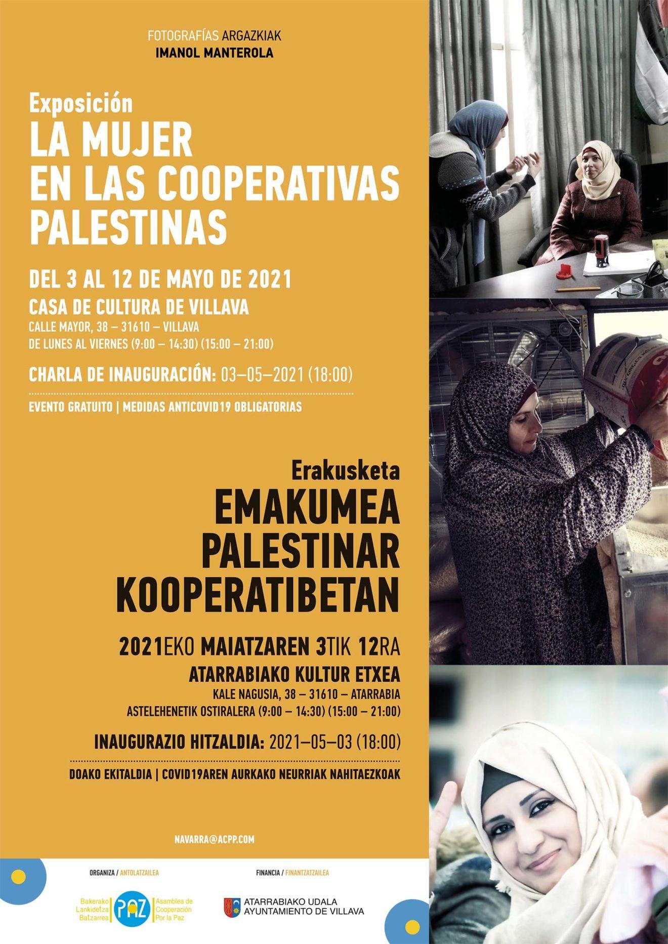 """Exposición """"La mujer en las cooperativas palestinas"""""""